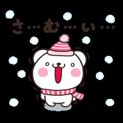 寒いしろくまさん~極寒の冬ver~