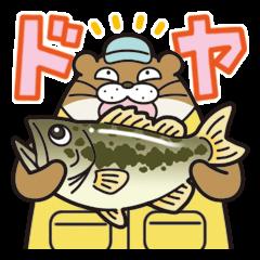 釣りキチ!カワウソ君