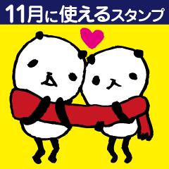 熊猫日常(パンダ)11月