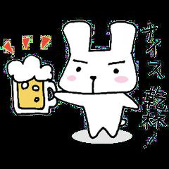 ナイス乾杯☆うさぎ