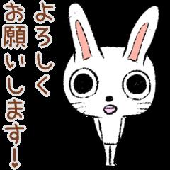 ギョロ目うさぎ vol.10