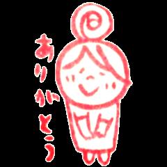 カナミノハンコ(日常編)