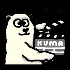 シロクマさんの映像制作