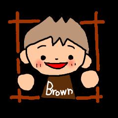 ブラウンくん