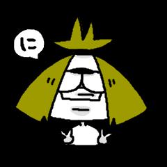 [LINEスタンプ] わらしさん。その2 (1)