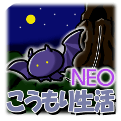 [LINEスタンプ] NEOこうもり生活の画像(メイン)