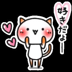 [LINEスタンプ] 君が好き (1)