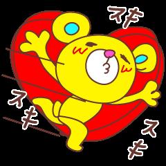 モテキュン!Loveベア