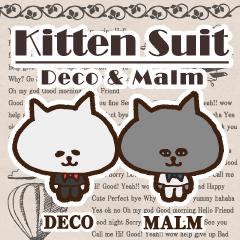 ねこスーツ -デコとマルム-