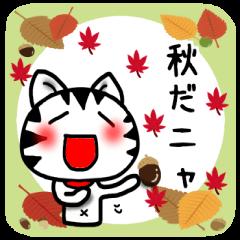 白猫スタンプ秋バージョンー5
