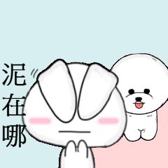 <Part 2> Snow Rabbit !!!