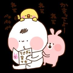 [LINEスタンプ] マルとゆる~い仲間たち (1)