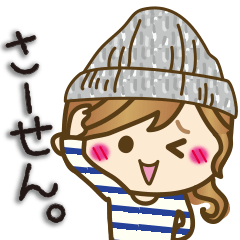 ゆるカジ女子♥1【ゆる語&敬語】
