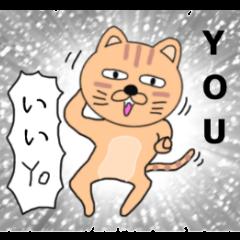 ラッパーネコyo-yo-