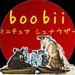 BooBii ザ・シュナウザーズ (日本語版)