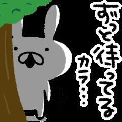 ゆるすぎるウサギさん1