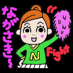 N子ちゃんはチアガール 長崎弁 vol.2