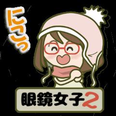 [LINEスタンプ] がんばれ眼鏡女子2