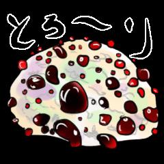 [LINEスタンプ] 菌類キノコ茸 きのこ Fungi Mushrooms