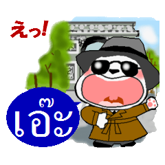 [LINEスタンプ] タイ語と日本語 ハードボイルドキャット