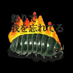虫スタンプ