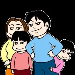イクメンパパの漫画で体験談