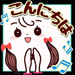顔文字っぽい女の子 2 (ていねい語)
