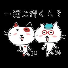ダニエル兄弟  ~遠州弁~