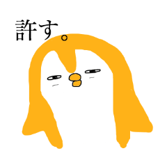 ポジティブなペンギン