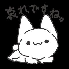 [LINEスタンプ] ドSなこねこ様 (1)