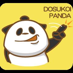 どすこいパンダ ~日常のあいさつ編~
