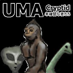 UMA-未確認な者たち-