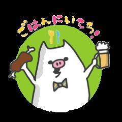 ごはんいこう!食いしん坊の豚
