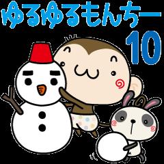 ゆるゆるもんちー10☆冬あるある☆