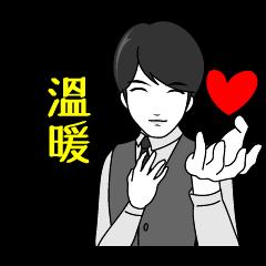 "Prince ""feeling"""