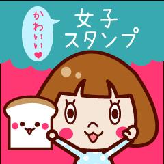 かわいい♥女子スタンプ