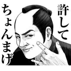 [LINEスタンプ] うざ顔対応 2 (1)