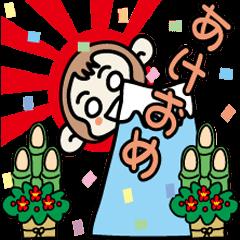 お正月ご挨拶セット(さる)