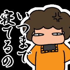 【おかん必携!】明快☆マザーズスタンプ4