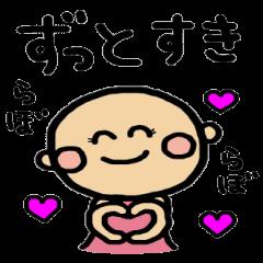博多っ子かよちゃん 4