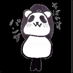 そばかすパンダ