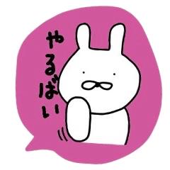 [LINEスタンプ] ながさきくん8 (1)