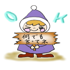 三角帽子のFちゃん2