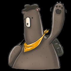 Bear bro (En)