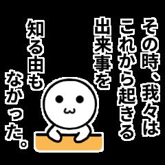 ごましお(おろ?)