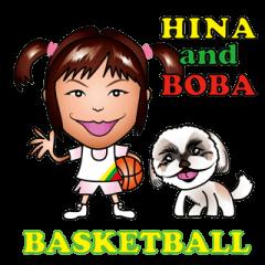 HINAとBOBA 楽しいバスケットボール