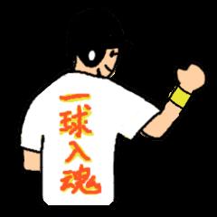 福岡大好き応援団
