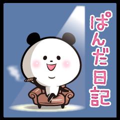 ぱんだ日記