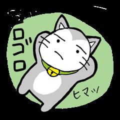 [LINEスタンプ] 猫仲間 (1)
