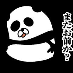 無愛想パンダ